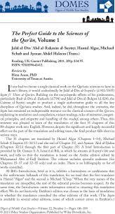 The Perfect Guide to the Sciences of the Qur'ān, Volume 1– Trans. by Jalāl  al‐Dīn 'Abd al‐Raḥmān al‐Suyūṭī. Hamid Algar, Michael Schub and Ayman Abdel  Haleem - Azam - 2013 - Digest