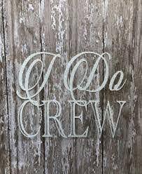 I Do Crew Iron On Decal Diy Bridal Party Shirts Diy Etsy