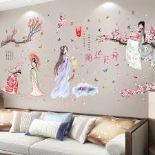 Usd 7 27 Chinese Wind Wall Paper Self Adhesive Warm Bedroom Bedside Wall Decorative Wall Sticker Net Red Wallpaper Background Wall Sticker Wholesale From China Online Shopping Buy Asian Products Online From