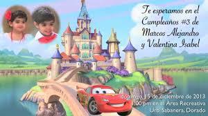 Video Invitacion Del Cumpleanos De Marcos Alejandro Y Valentina