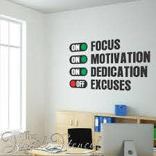Focus Motivation Dedication On Buttons Excuses Off Button Inspirational Wall Art Decal Sticker