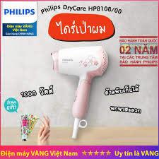 BIG SALE] Máy sấy tóc du lịch Philips HP8108 tặng kem dưỡng da tay  M'AYCREATE