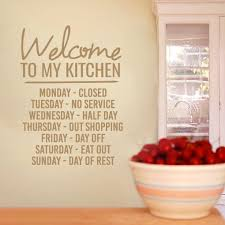 Shop Welcome To My Kitchen Wall Decal 22 Inch Wide X 30 Inch Tall On Sale Overstock 11367419