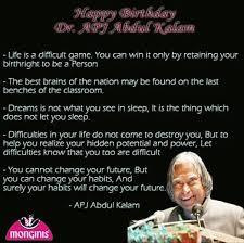 happy birthday apj abdul kalam ji kalam quotes