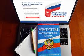 ЦИК: На онлайн-голосование по Конституции поступило более 1,2 млн ...