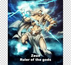 s greek mythology roman