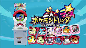 Where is the game arcade in pokemon diamond