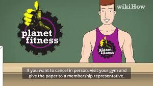 cancel a planet fitness membership