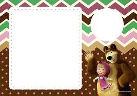 Masha And The Bear Party Free Printable Invitations 028 Jpg 1 600