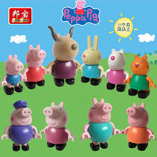 Genuine Bangbao Piggy Page Toy Building Block Doll Family Six Peggy George  Pink Pig Little Boys and Girls
