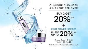 clinique cleanser makeup remover