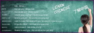 Learn Chinese Language 中文 - Language School | Facebook - 9 Photos