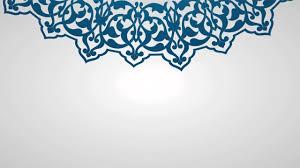 خلفيات اسلامية للمونتاج خلفيات مصممه اسلامية بتجنن قبلات الحياة