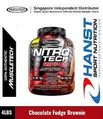 muscletech nitro tech ripped 4lbs