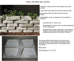 cement retaining wall block molds