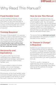 food handler basic course study guide