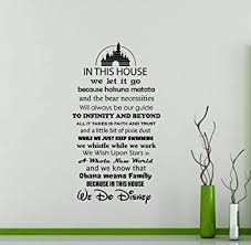 Amazon Com In This House We Do Disney Wall Decal Walt Disney Quote Lettering Gift Cartoon Vinyl Sticker Home Gift Nursery Playroom Kids Baby Room Wall Art Stencil Decor Mural Removable Poster 116ct