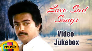 love sad songs video jukebox tamil