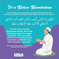 doa memohon kesembuhan hidayatuna