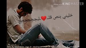 اغنية خليني انا وياج على صورة حزينة Youtube