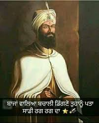 pin by jas saini on god ❤ guru granth sahib quotes shri guru
