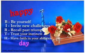 birthday wishes in telugu quotes
