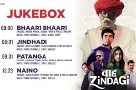bollywood singles archives baap