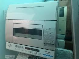 Máy rửa bát Toshiba DWS-600B