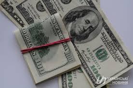 Курс валют в обменниках - продажа доллара и евро понизилась