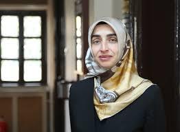 Dr.Öğr.Üye Zeynep KAYA | İslami İlimler Fakültesi