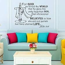 Wall Decals Quotes For God So Loved The World John 3 16 Bible Verse Vinyl Sticker Wall Decor Murals Wall Decal Amazon Co Uk Kitchen Home