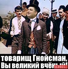 Голохвастов (фотка) - ДД