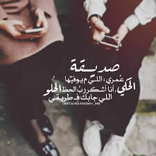 Pin By Samiah On مشاعر With Images Love Quotes With Images