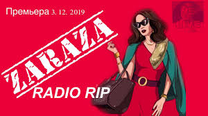 Николай Басков - Зараза ( Radio Rip 2019) - YouTube