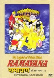 Ramayana: The Legend of Prince Rama - Wikipedia