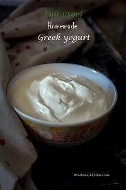 homemade yogurt recipe