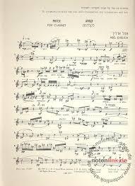 Ehrlich, Abel : Piece for clarinet solo - bei Peermusic Classical kaufen