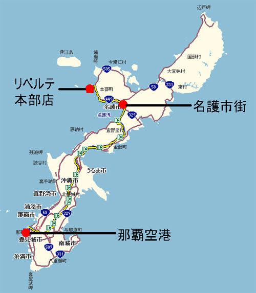 """「沖縄 バス路線 」の画像検索結果"""""""