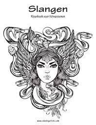 Amazon Com Slangen Kleurboek Voor Volwassenen 1 Volume 1 Dutch