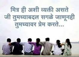 friends forever friendship day quotes friendship day images