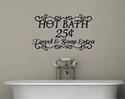 Amazon Com Hot Bath Bathroom Wall Decor Vinyl Decal Wall Sticker Words Lettering Wall Art Office Products