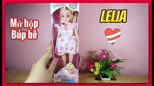 Mở hộp búp bê LELIA với chị Ami Channel - YouTube