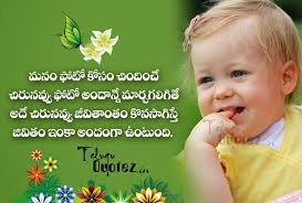 naveengfx com telugu quotes on smile inspirational quotes