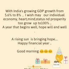 s growing gdp quotes writings by madhuparna