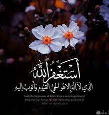 صور دينية اسلامية جميلة للنشر على الفيسبوك