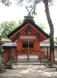 Tamagaki Wikipedia