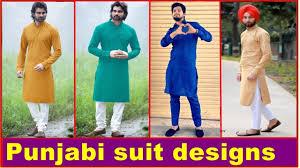 mehndi suit design 2018 boy