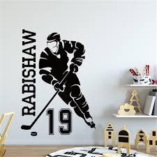 Hockey Wall Decal Boy Personalized Name Vinyl Sticker Hockey Player Decor M797