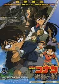 File:Movie 11.jpg - Detective Conan Wiki