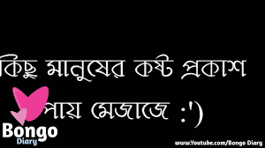 best sad quotes about life bengali thenestofbooksreview